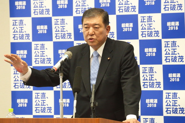 石破茂氏は「対話力」をめぐる持論を展開した(2018年8月撮影)