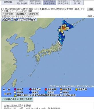 北海道・胆振地方で震度6強が観測された(画像は気象庁サイトより)