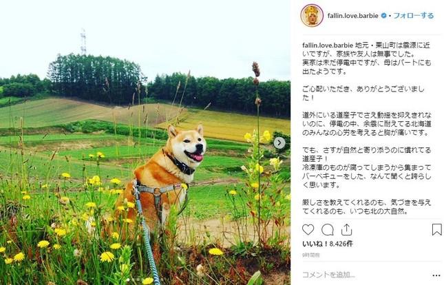 バービーさんが公開した北海道の大自然(バービーさんのインスタグラムより)