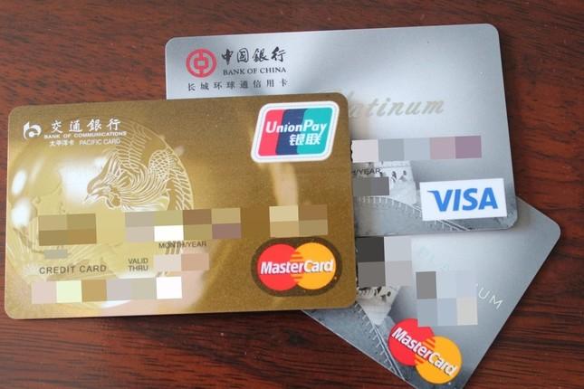 中国で発行されているクレジットカード(編集部で一部修正)