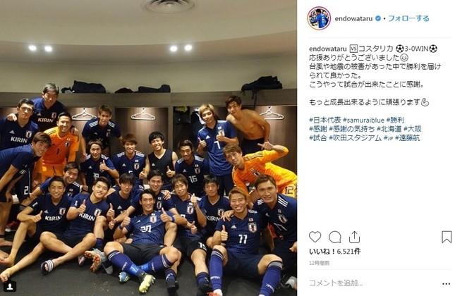 コスタリカとの親善試合を3-0で勝利したサッカー日本代表(画像は遠藤航選手のインスタグラムより)