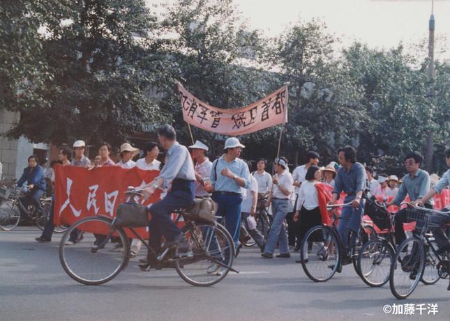 長安街をデモする『人民日報』の記者たち、5月中旬