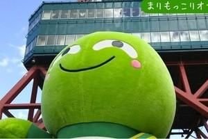 まりもっこり、北海道地震で「お願い」 観光打撃を危惧「被災地以外は元気です」