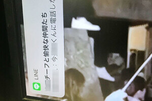 TBS生放送中に「今電話しないで!」 視聴者爆笑「放送事故」の一部始終