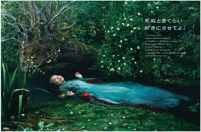 樹木希林さんを起用した宝島社の企業広告