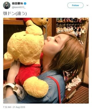 問題視された岩田さんのツイート(投稿はすでに削除済み)