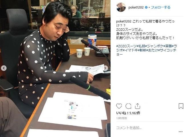 ラジオ収録に臨む斎藤慎二さん(おたけさんのインスタグラムより)