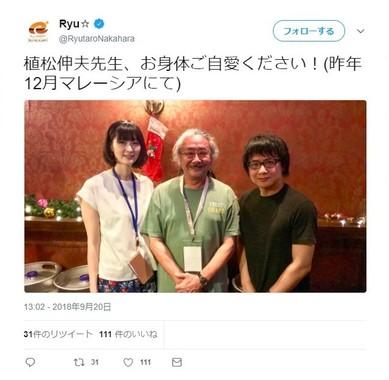 Ryu☆こと中原龍太郎さんのツイッターアカウントより