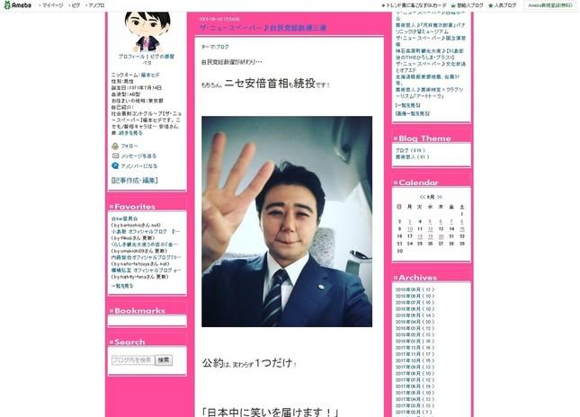 福本ヒデさんのブログから