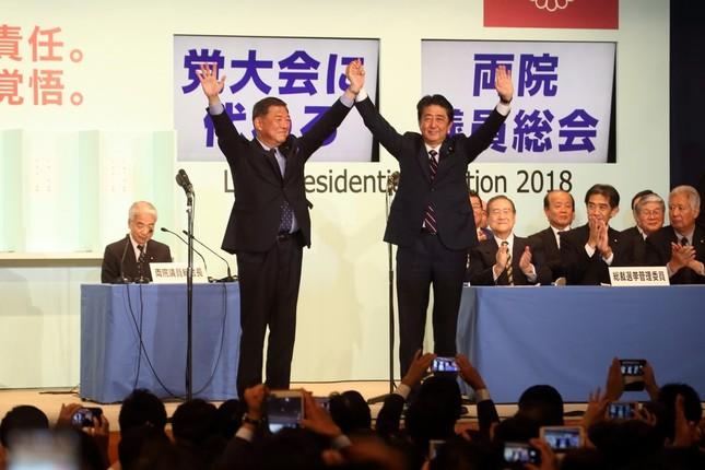総裁選は石破氏と安倍氏の一騎打ちで争われた