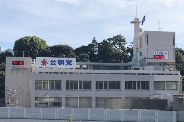 公明党は党本部と沖縄県本部との「ねじれ」が解消できないまま選挙戦に突入した
