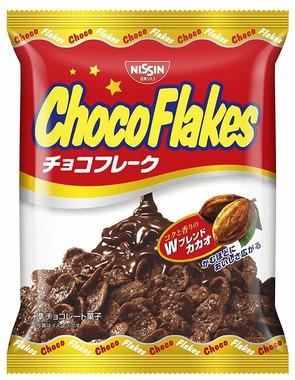 日清シスコの「チョコフレーク」