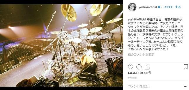 ライブを振り返るYOSHIKIさん(YOSHIKIさんのインスタグラムより)