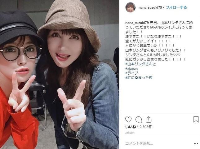 X JAPANのライブに行った鈴木奈々さんと山本リンダさんの2ショット(鈴木奈々さんのインスタグラムより)