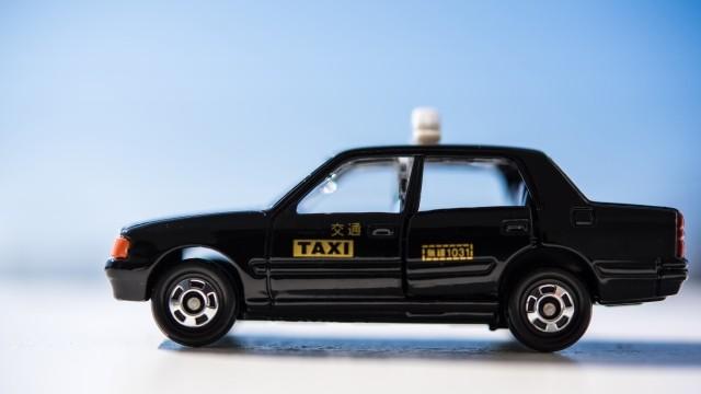 タクシー定額運賃の実証実験を開始