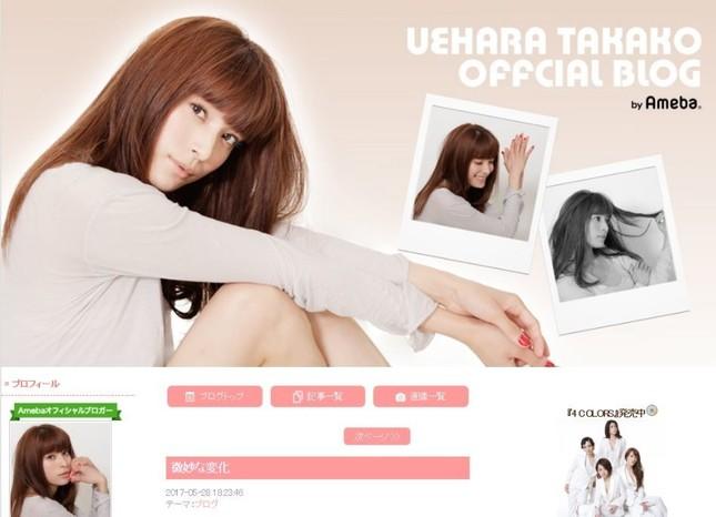上原多香子さんのブログ。17年5月で更新はストップしている