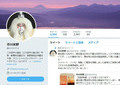 資生堂、生産終了の歌舞伎用化粧品を復活へ 「伝統文化支援したい」...市川笑野さんツイート
