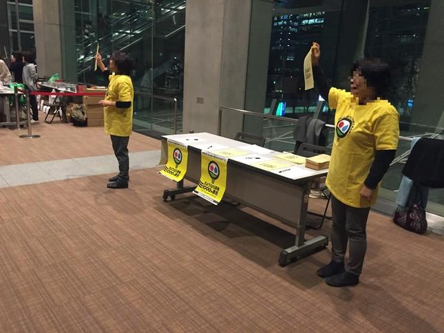 東京国際フォーラムの沢田研二ライブで行われた署名活動(2016年1月6日撮影)