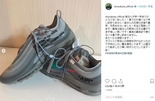 中田翔選手がファンにメッセージ(画像は本人のインスタグラムより)