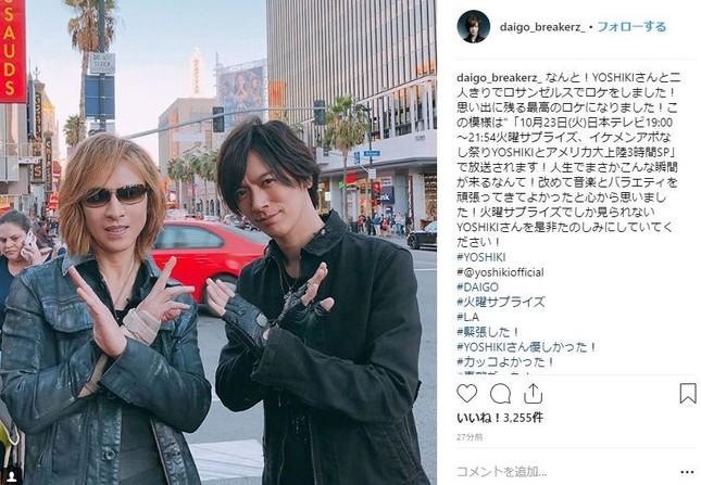 DAIGOさんとYOSHIKIさんがロスの街中で「Xポーズ」(DAIGOさんのインスタグラムより)