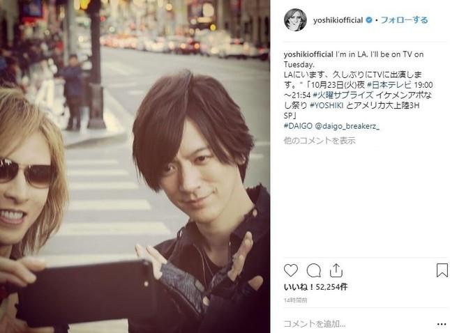 YOSHIKIさんもインスタを更新(YOSHIKIさんのインスタグラムより)