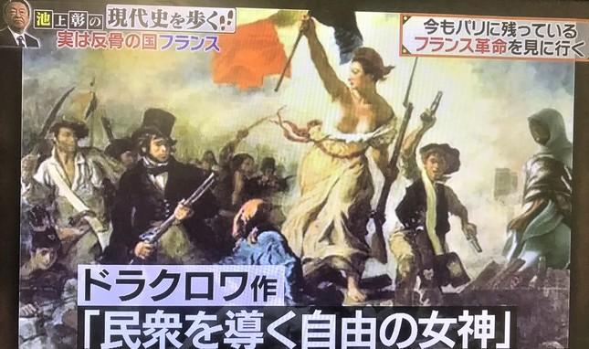 番組で「民衆を導く自由の女神」だとして紹介された絵だが、右端に「本来ないはず」の人物像が…(テレビ東京の番組画像より)