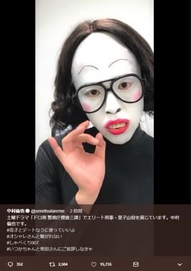 くっきーさん風に変身した中村さん(中村さんのツイッターより)