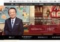 テレビ東京、「コラ画像」誤って紹介し謝罪 名画にゲームキャラ紛れ込む