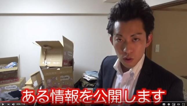 大川宏洋氏のユーチューブより