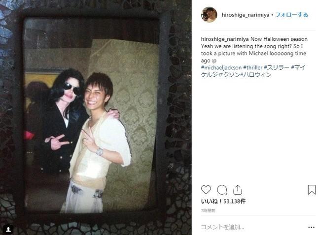 成宮寛貴さんとマイケル・ジャクソン氏のツーショット(画像は成宮さんのインスタグラムより)