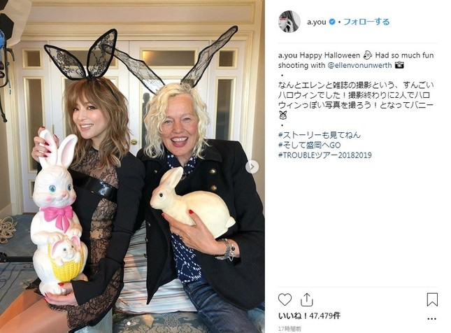 浜崎あゆみさんの「黒バニー」姿(画像は浜崎さんのインスタグラムより)