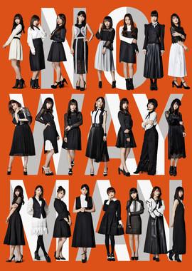 AKB48の新曲「NO WAY MAN」(11月28日発売)には「黄金世代」のメンバーが多く起用された  (c) You, Be Cool! / KING RECORDS