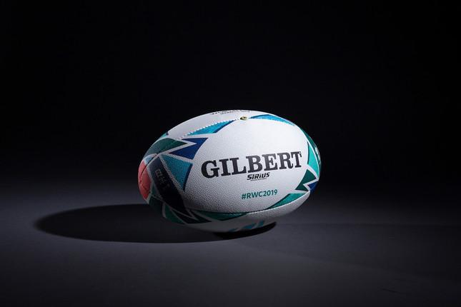 来年のW杯で公式球として使用されるギルバート「シリウス」