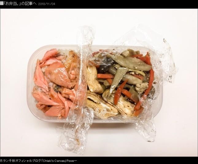 ホラン千秋さんが11月4日のブログで公開した手作り弁当写真の1枚目