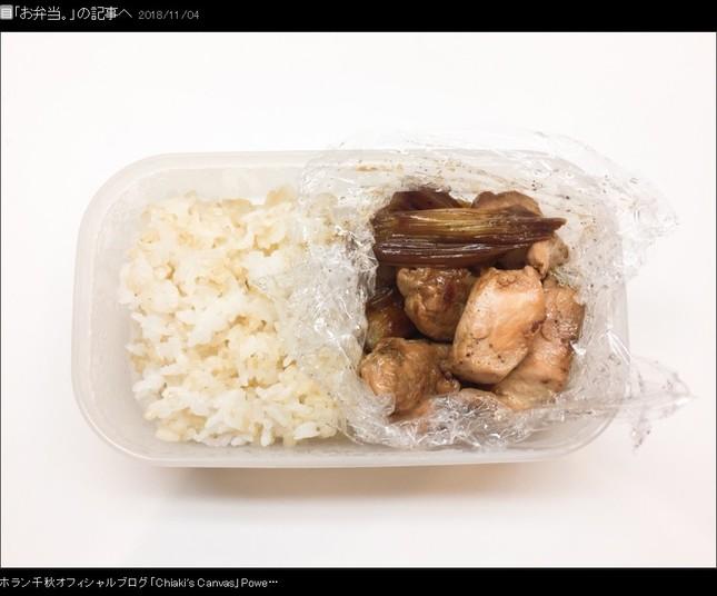 ホラン千秋さんが11月4日のブログで公開した手作り弁当写真の4枚目