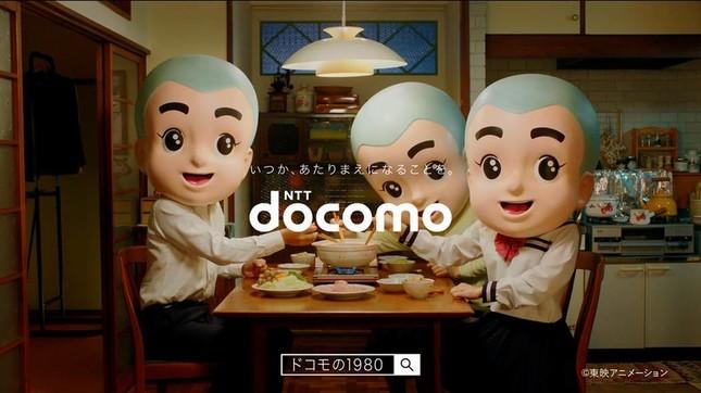 docomoのテレビCM「一休さん」のワンカット
