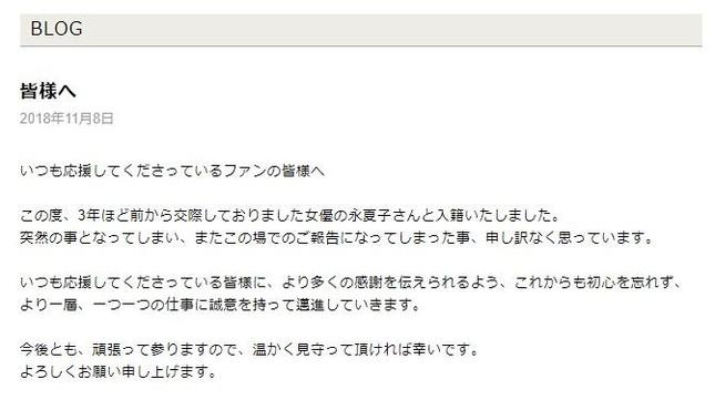 小池徹平さんの公式サイトより