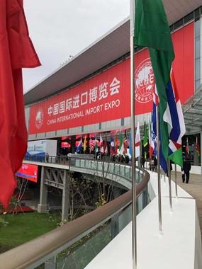 上海国際輸入博の会場。ブース総面積は東京ドーム6・5個分に達した