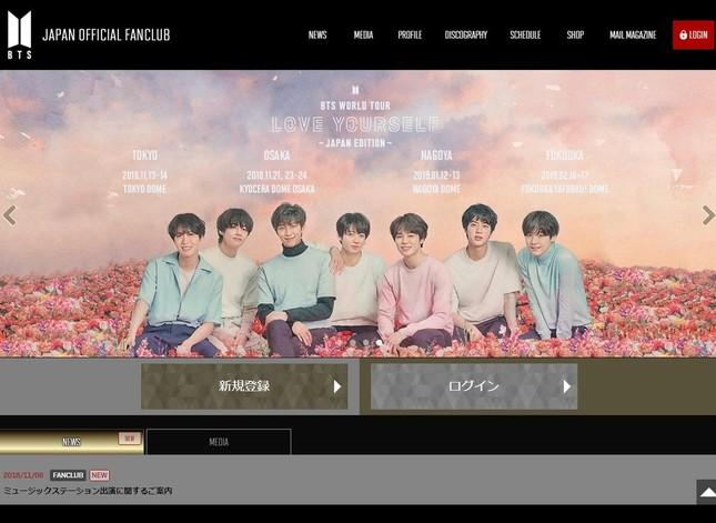 防弾少年団の日本語版公式ファンクラブサイト