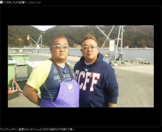 富澤たけしさんのブログより。右が伊達さん