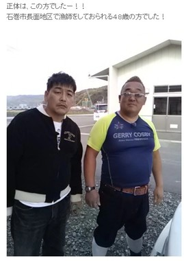 伊達さんのブログより、富澤さんと「激似」男性のツーショット
