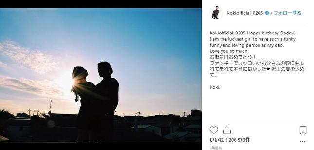Kokiさんが父・木村拓哉さんの誕生日祝いに公開したツーショット(画像はKokiさんのインスタグラムより)