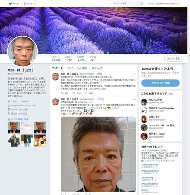 成田賢さんの公式ツイッター。死去の直前まで更新されていた
