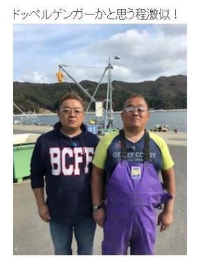 写真左が伊達みきおさん、同右が坂下隆さん(伊達さんのブログより)