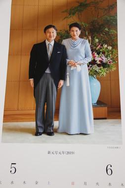 5月、6月のカレンダーは、皇太子殿下と雅子妃殿下が「天皇皇后両陛下」に(菊葉文化協会カレンダーより)