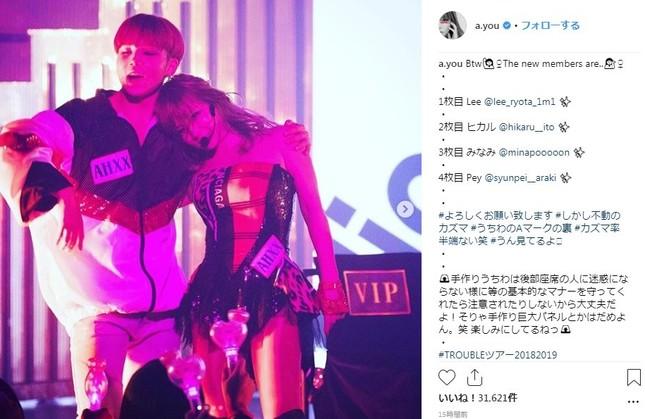 浜崎あゆみさんがコンサートでの「手作りうちわ」について言及 (画像は浜崎さんのインスタグラムより)
