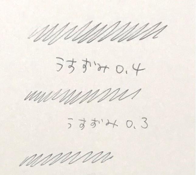 「ハイテックC うすずみ」と他のボールペンとの比較(画像提供:ねこねこbot(@tamachan2018)さん)