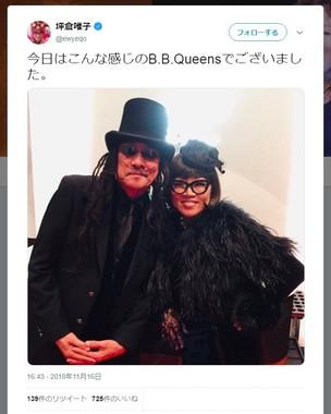 B.B.クィーンズの画像 p1_17