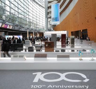 東京で開催された100周年記念フォーラムの会場。過去の様々なヒット商品が展示された。