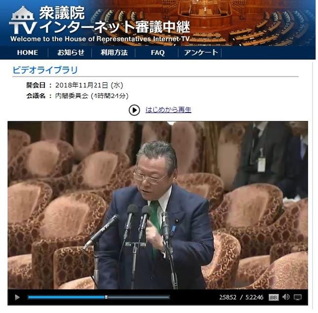 11月21日の衆院内閣委員会で桜田大臣が、自身の「判断力」について答弁した(画像は衆院インターネット審議中継サイトより)